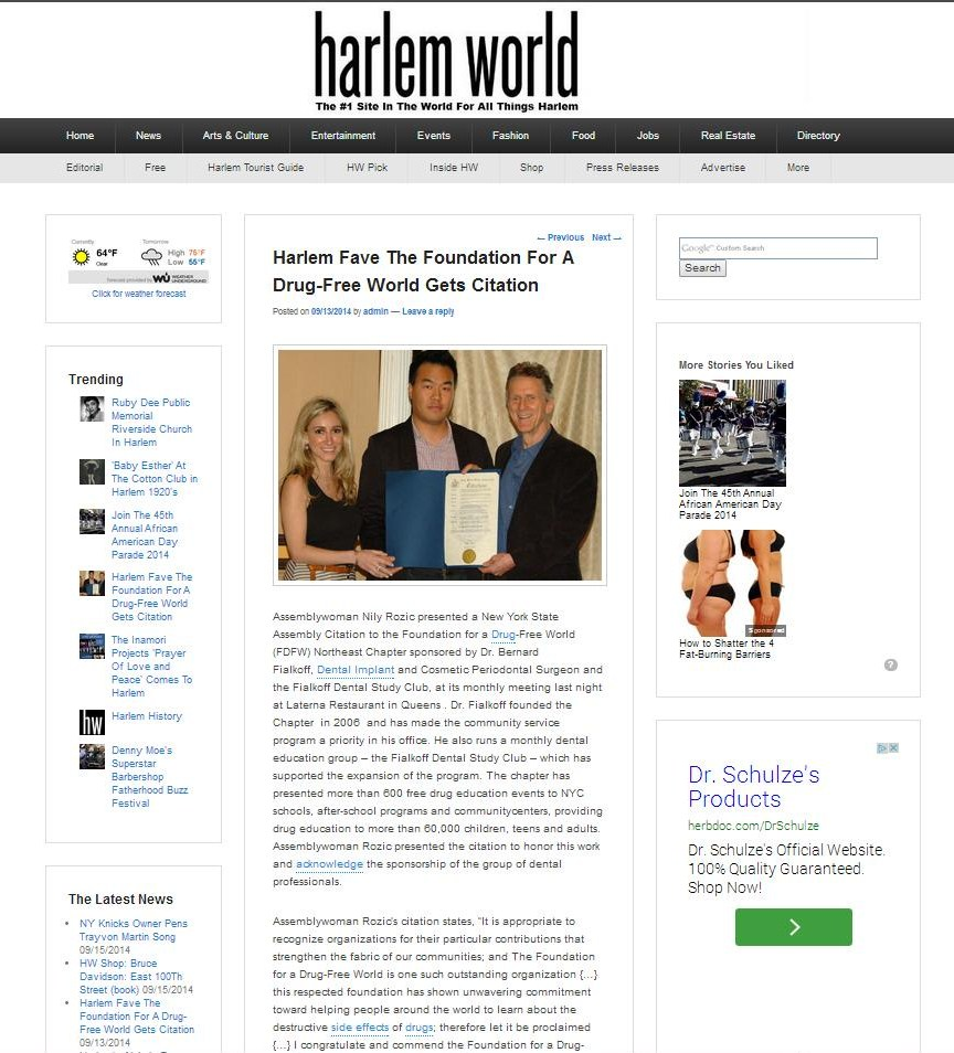 Harlem World1